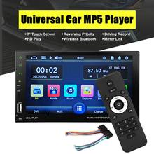 7'' 2DIN 87.5-108MHz DC12V Car Stereo Radio MP5 Player + Remote Controller bluetooth Touch-Screen 24 Hours Digital Clock Date(China)