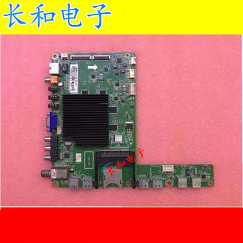 Logic circuit board motherboard Original Binding 3d65c6000id Television A Main Board Juc7.820.00101756 Screen V650hp1-ls6