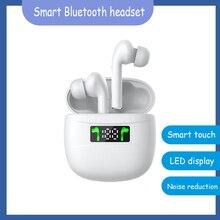 Смарт спорт Bluetooth-гарнитура беспроводная автоматическое подключение светодиодный цифровой дисплей
