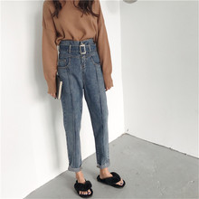 JUJULAND boyfriend jeans woman loose blue mom pants women casual high street jean femme 8517