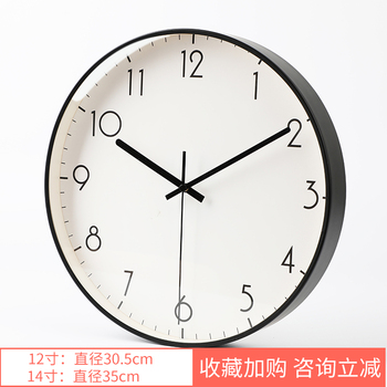 Nordic Luxury Wall Clocks Creative Colorful Silent Wall Clocks Art Living Room Round Reloj Pared Madera Home Decoration SS50WC
