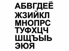 3cm de altura (cada) 1 conjunto etiqueta letras do alfabeto etiquetas rússia cyrillic housse porta lixo carro adesivos