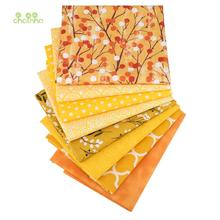 8 Pcs/Lot,Plain Cotton Fabric,Patchwork Cloth,Yellow Series Of Handmade DIY Quilting&Sewing Crafts,Cushion,Bag Textile Material