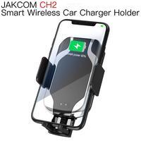 JAKCOM CH2 Smart Wireless Car Charger Holder Hot sale in as smartphone ring uchwyt na telefon celular