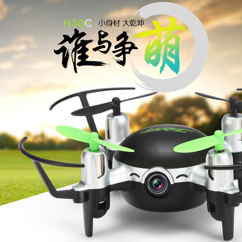 Jjrch30ch Set High Remote Control Mini Aerial Photography Quadcopter With 2 Million Camera Model Airplane Unmanned Aerial Vehicl