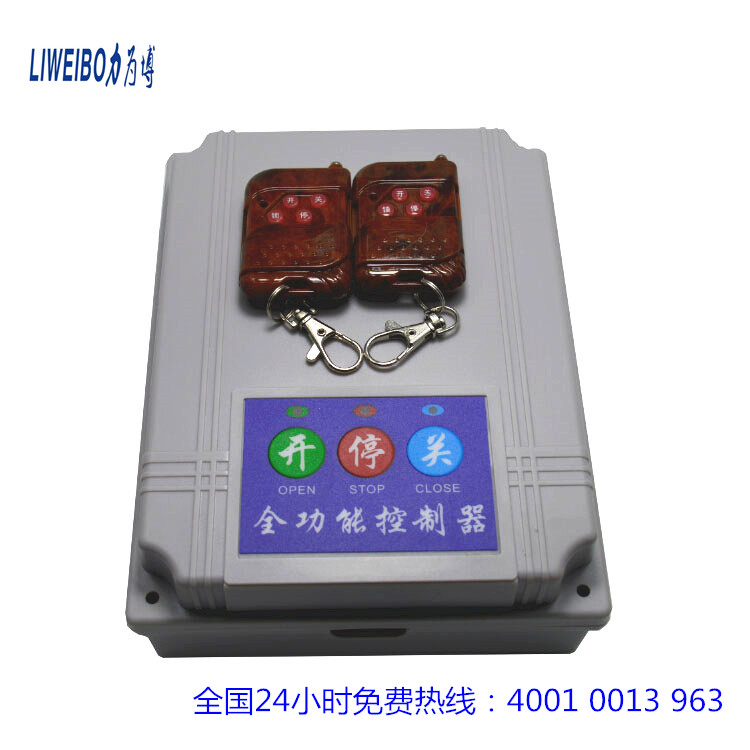 Sliding Door Controller Electric Expansion Door Controller 220V Motor Control Box Fence Gate Controller