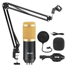 Micrófono condensador profesional para grabación de estudio, Kits BM 800, micrófono de Karaoke, Micro Phantom Power