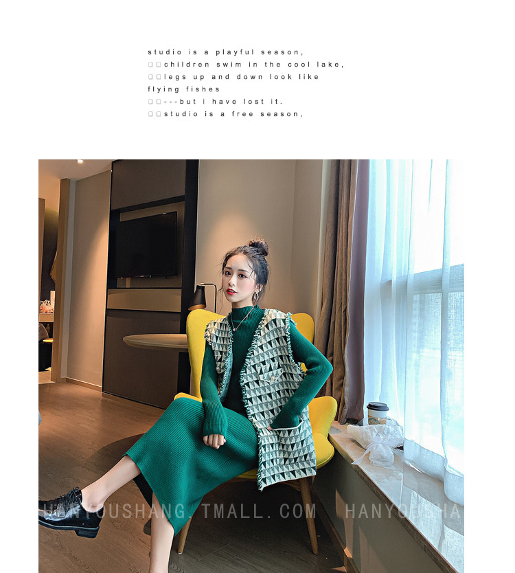 H8f9ca72ea2c24936ad6b4b3678cb59a6G - Vintage Elegant Two Piece Sets Outfits Women Knitting Long Dress And Vest Suits Ladies Ins Style Autumn Winter 2 Pcs Sets