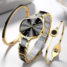 Binger женские кварцевые часы бингера керамические водонепроницаемые