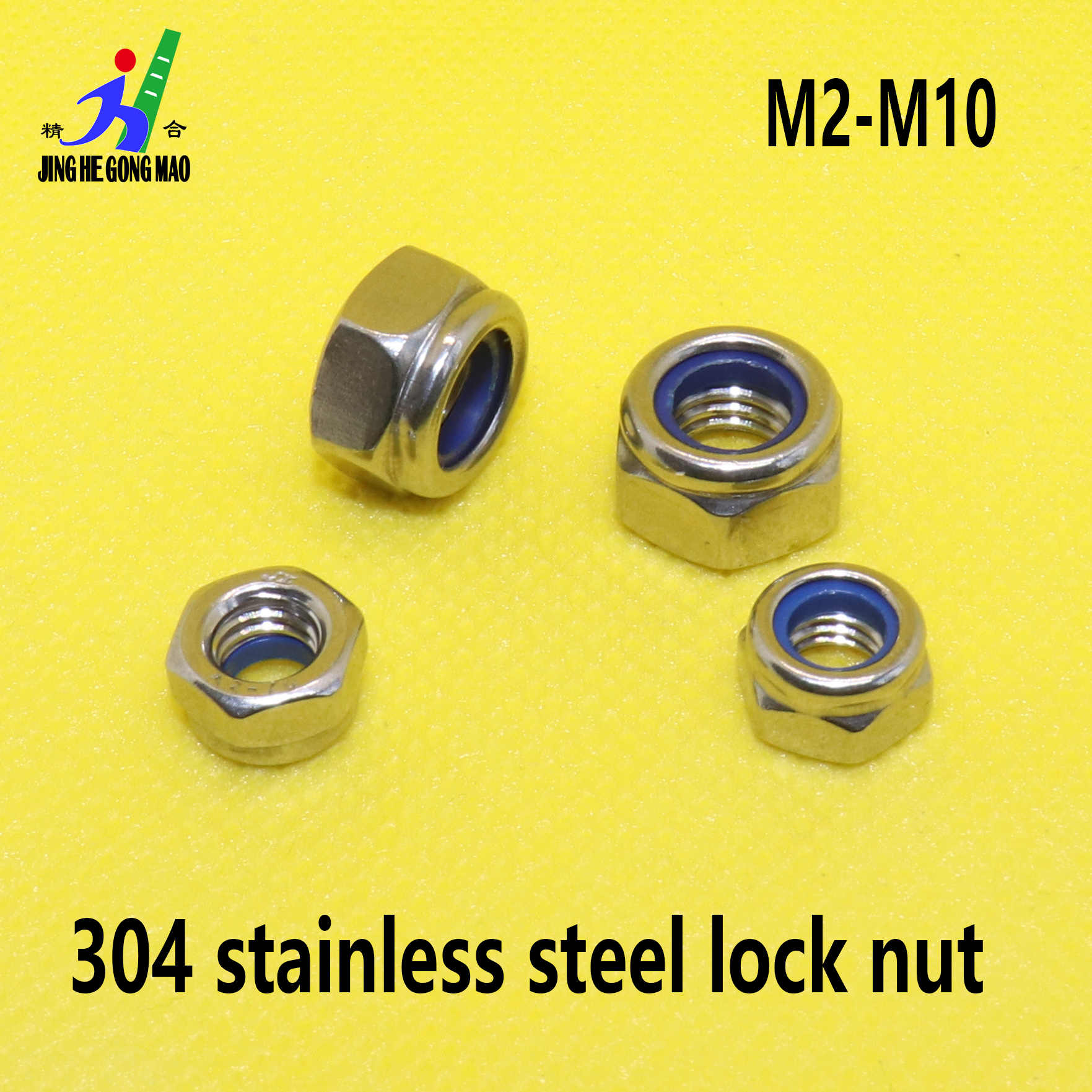 M2 M2.5 M3 M4 M5 M6 M8 M10 304 สแตนเลสสตีล HEX NYLON LOCK LOCK NUT Self-locking Nylock NUT Locknut