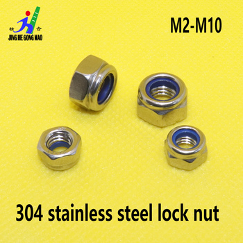 M2 M2.5 M3 M4 M5 M6 M8 M10 304 Stainless Steel Hex Nylon Insert Lock Nut Self-locking Nylock Nut Locknut free shipping 10pcs lot cw m3 lock nut aluminum lock nut with nylon inserted