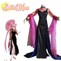 Sailor Moon Princess Chibi Usa Small Lady Serenity Tsukino Usagi Cosplay Costume Party Long Tail Black Dress