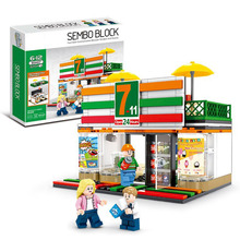 Toys For Children Street View Series Model Kit Compatible Legoing DIY Assembled Educational Building Blocks Brick Kids Gift O16 цена 2017