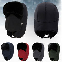 Brand New Mens Winter Hat Trapper Russian Trooper Earflap Warm Snow Ski Mask Cap