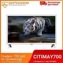 LED телевизор DIGMA DM-LED24MQ15 HD READY