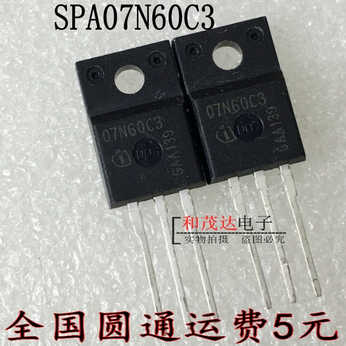 1 шт. новый оригинальный SPA07N60C3 07N60C3 600V 7A в наличии