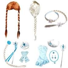 Детские аксессуары для косплея «Снежная королева» ожерелье и
