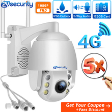 2MP 4G SIM Card Mini PTZ IP Camera Outdoor 1080P 5X Optical Zoom Two Way Audio Onvif CCTV Security Wireless Speed Dome IP Camera