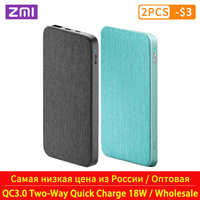 ZMI 10000mAh Power Bank QC3.0 PD Type-C PD Two-Way Quick Charge 18W External Battery charging For Mi 9 iPhone Mobile Phones