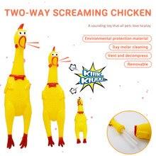 Gritando brinquedo de galinha squeeze squeaky som interessante brinquedo de segurança borracha para cães animais de estimação cão mastigar brinquedos venda quente