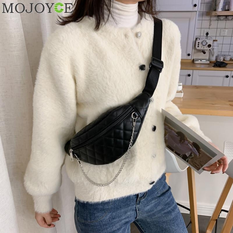 Fashion PU Leather Women Chest Belt Bag Solid Color Fanny Money Phone Pouch Casual Crossbody Shoulder Pack