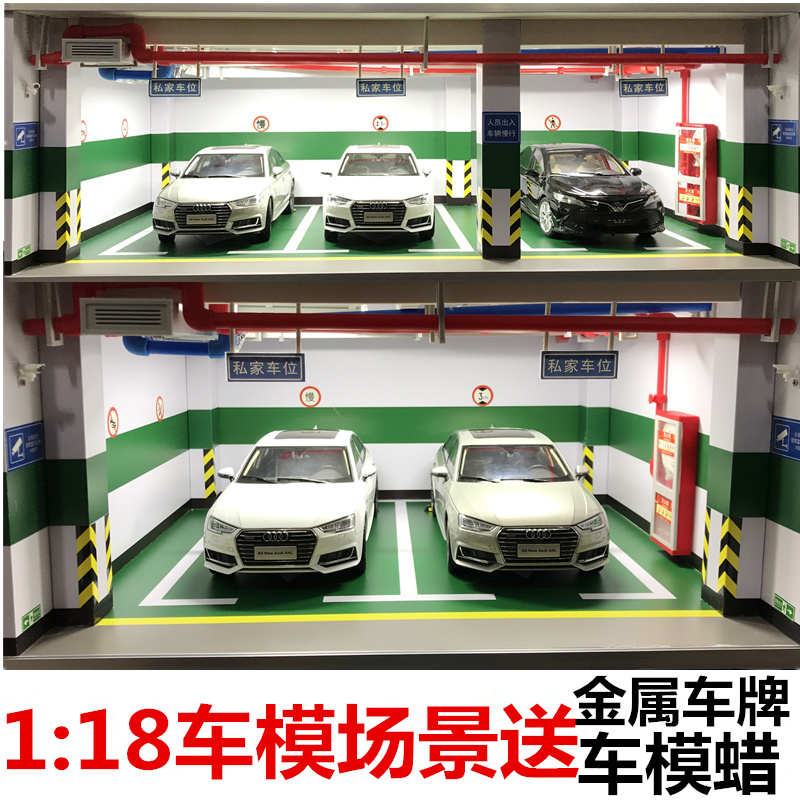 11.11 Hot Sale 1:18 New High Simulation Alloy Car Model  Car Parking Lot Model Scene Toy Dustproof Display Box