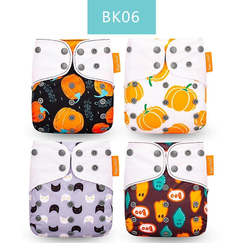 Happyflute 4 шт./компл. моющиеся экологически чистые тканевые подгузники; регулируемый пеленки Многоразовые подгузники из ткани подходит 0-2years, на Возраст 3-15 кг для малышей - Цвет: BK06 only diaper