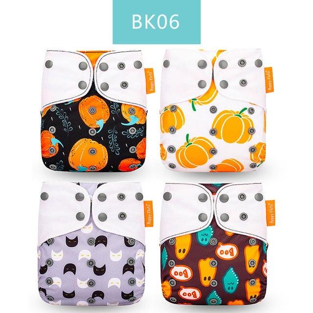 BK06 only diaper