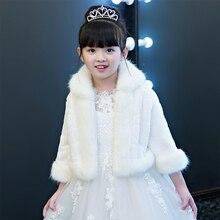 Shrug Cape Warm Shawl Thicken Wholesale Winter Child Kid Girl Short Coat KDMP07 Faux-Fur