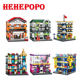 310pcs 657013-657018 Six Designs Of New City Streetview Series Mini Building Block Architecture Brick Educational Toys For Kids