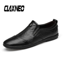 CLAXNEO Man Moccasins Genuine Leather Casual Shoes Male Boat Shoe Slipons Mens loafers Breathable