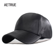 Solid Bone Faux Leather Women's Baseball Cap Men Snapback Ha