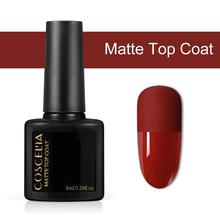 Матовый верхний слой COSCELIA, 8 мл, Базовое покрытие, верхнее покрытие, УФ гель лак для ногтей, верхнее покрытие, УФ светодиодный, отмачиваемый Гель-лак для дизайна ногтей, долговечный