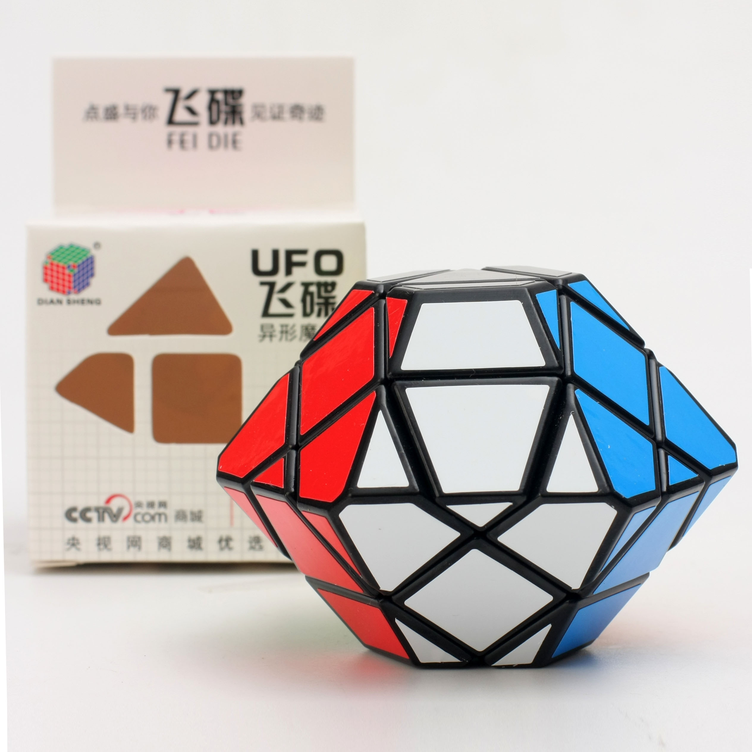 Collection  Diansheng UFO Magic Cube Speed Puzzle Cubes Educational Toy Special Toys Brain Teaser Twisty Puzzle Cubo Magico