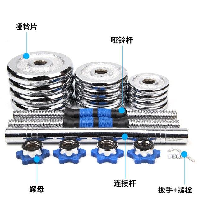 30kg galvanoplastia ferro sólido haltere caixa de presente conjunto fitness profissional ajustável halteres um par de halteres removíveis