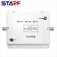 700-2700mhz 신호 향상 2g 3g 4g 이동 Unicom 통신 전체 주파수 신호 증폭기 안테나 gsm 고정 무선
