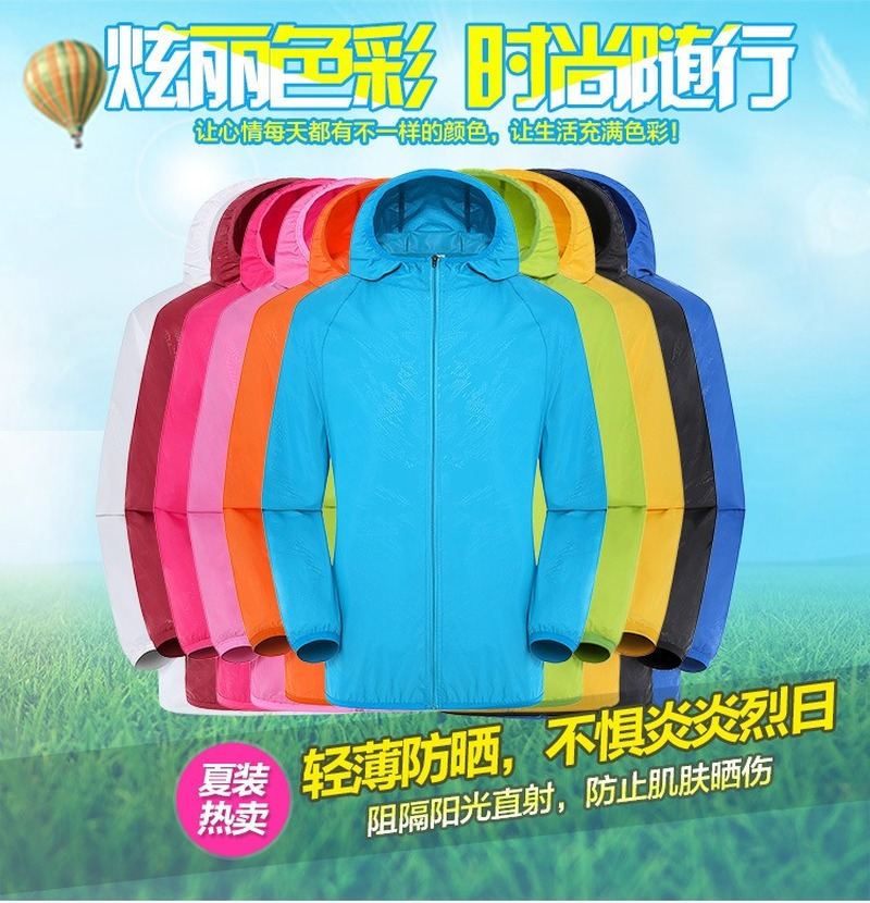 Coat Men's Women's Casual Sun Protection Clothing Jackets Windproof Ultra-Light Rainproof Windbreaker SA-8
