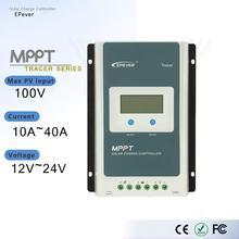 MPPT EPever контроллер солнечного заряда 40A 30A 20A 10A Tracer серия задний светильник регулятор с ЖК-экраном для свинцово-кислотной литий-ионной батареи