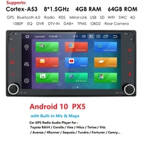 DSP IPS Octa Core 4G RAM 64G ROM Android 10 7 2Din Car Radio Touchscreen GPS Multimedia Player For Toyota Terios Hilux Vios PC