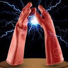 12KV قفازات معزولة ضد الكهرباء 220v380V حماية العمل قفازات من الجلد للكهربائيين عالية الجهد
