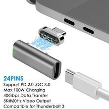 USB Магнитный адаптер типа C 24 контакта 40 Гбит/с Дата, 100 Вт и 20 в/5А Зарядка 5K @ 60 Гц для Thunderbolt 3 для USB type C устройство Бесплатная доставка