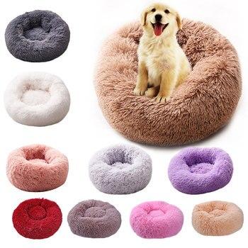 Cama de perro súper suave lavable perrera larga de felpa profunda Casa de perro para dormir esterillas de terciopelo sofá para perro Chihuahua cesta de perro cama para mascotas