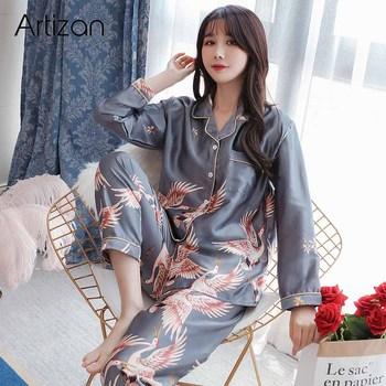 Silk pjs for Women's Satin Pyjama Pajama Set Long Sleeve Casual Sleepwear Nightwear Comfortable Animal Loungewear Satin M-5XL 1