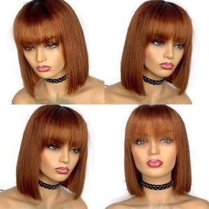 Brazilian Chestnut Brown Remy Human Hair 13x6 Lace Front Wigs Bob Fringe Wigs Silky Straight 150 Density Lace Front Wigs(China)