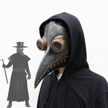 Женская Косплей Аниме латексные маски для лица длинный нос птичий