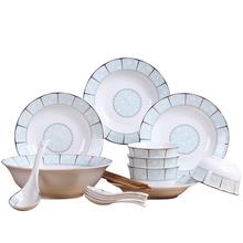 Zupa śliczne japońskie miseczka ceramiczna kuchnia dzieci małe Camping porcelanowa miska makaron Fruteros Decorativos naczynia kuchenne EA60W tanie tanio SAFEBET Na szybami 10 Pojedyncze Bowl Jednorazowe Porcelany Floral 1l Golden Selvage Overglazed Color Figure