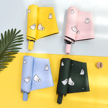 Folding Umbrella Sunscreen Anti-UV Waterproof Women Umbrellas Parasol Creative Fashion Simplicity Cute Ghost