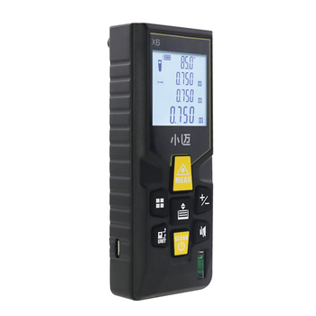 Mileseey 40-100M Laser Distance Meter for Continuous Area/Volume/Distance Measurement