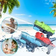Outdoor Beach Toys Kids Summer Beach Water Gun Seaside Natatorium Square Drifting Water Pistol Squirt Toys Water Gun War Toy FE