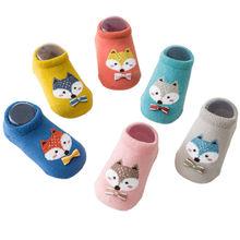 Осенне зимние хлопковые носки для маленьких мальчиков и девочек